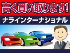 トラックや重機、建設機械などの特殊車両の買い取りも行っていますので、お気軽にご連絡、ご相談下さい。