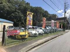 大阪南部の、のどかな田舎でのんびりやってます! 自社工場も完備!!お気軽に遊びに来てくださいね!