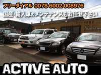 ACTIVE AUTO(アクティブオート) null