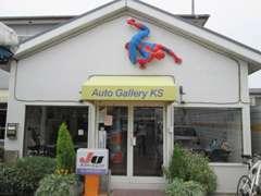 【映画のあの有名キャラクターがお出迎え】商談ルーム入り口には《スパイダーマン》がお出迎えします!JU加盟店!