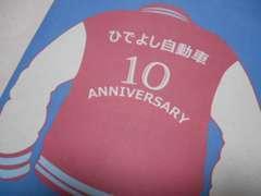 お買い得の軽自動車を中心に、オーナーの趣味で、ちょっといいね的なお車を取り揃えています。