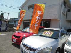 【販売】お客様の希望に沿ったお車が見つかるように全力でサポートさせて頂きます。