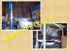 自社工場完備しており、納車点検はもちろんのこと納車後の車検&修理&板金塗装もお気軽に御相談ください。