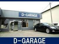 D-GARAGE null