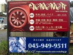 ◆自社工場リフト・セーフティローダー・鈑金塗装完備!