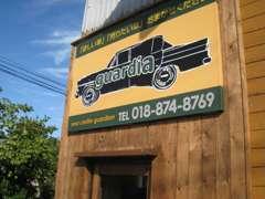 ◆展示車は4WD車メイン◆『下回りのサビが少ない』関東や近畿方面などから厳選した4WD車両を仕入れしています◆