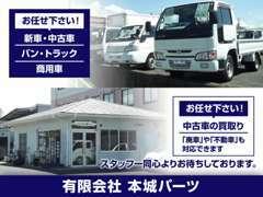 【国道3号線沿い】福岡・下関方面からも多数ご来店いただいております