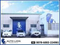 AUTO LION(アウト・リオン) null