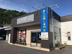 当店は『車お探し専門店グループ』に加盟しております。日本全国からご希望のお車をお探し致しますのでいつでもご相談下さい^^