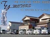 T・Y motors 松阪店