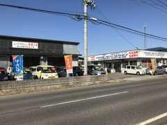 寒河江バイパス(112号線)から車で5分。県道282号線沿いにございます。
