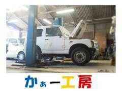◆整備工場完備◆納車時には徹底的に点検・整備をし販売しております。お客様が安心してお乗り頂ける事を第一に考えております!