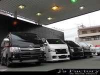 J's Factory ハイエース・NV350キャラバン専門店