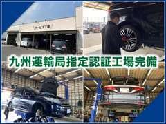 弊社の展示車輌又は納車前の車輌はオゾン除菌装置にて除菌済みの車輌です。