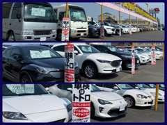 買取「お車鑑定団」専門スタッフがお車を査定します。まずは0120-7-10106までお問い合わせ下さい。高価買取・北九州・筑豊・大分