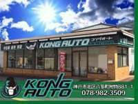KONG AUTO null