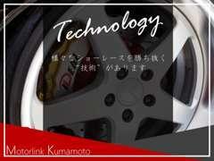 モーターリンク熊本はこの度、事業拡大で「熊本市南区城南町坂野260-2」に本社を移転しました。今後とも宜しくお願い致します。