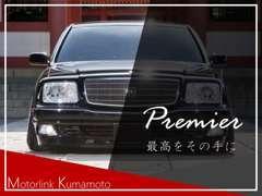 ■国産車や外車を問わず、妥協点無くカスタムさせて頂きます!新規のユーザー様の愛車のカスタムお待ちしております!(^^)!