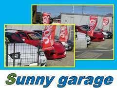 良質なGTスポーツ車を取り揃えております!購入、お探しの方は是非サニーガレージへ!