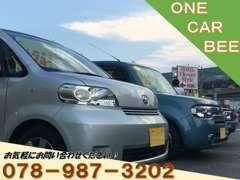 ☆信念☆低価格でも、キレイ・保証付品質に値するお車を店頭に!