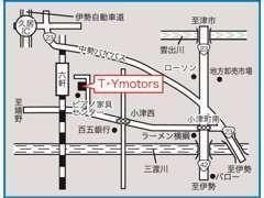 JR「六軒駅」からすぐです。連絡いただければお迎えに伺います