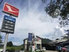 丹波篠山の山奥、京都府との境にあります!