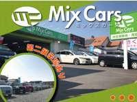 株式会社MIX CARS(ミックスカーズ) null