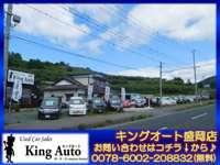 格安中古車総合店 キングオート盛岡 (株)M・K・K null