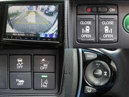 ホンダセンシング 衝突軽減ブレーキ レーンキープアシスト ブラインドスポットモニター 8インチナビ・フルセグ バックカメラ 両側自動ドア