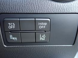 環境と燃費にやさしいアイストップに安全な走行をサポートする横滑り防止機能・ブラインドスポットモニタリング・車線逸脱警報装置・アダクティブフロントライティングシステム・SBS&SCBSなどなど装備充実☆