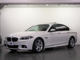 BMW 5シリーズ 535i Mスポーツ 1オーナー 黒革 ガラスSR 純正19インチAW