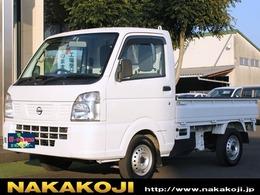 日産 NT100クリッパー 660 DX 4WD オートマチック 働く軽トラ