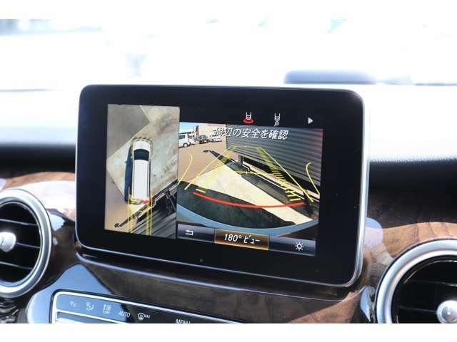 スタッフ全員が自動車保険の資格を保有しており、万が一の事故の際のサポート体制を整えております。