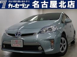 トヨタ プリウスPHV 1.8 S ワンオーナー/禁煙/フルセグ/ユーザー買取