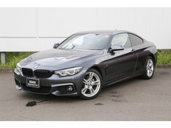 BMW 4シリーズクーペ の中古車 420i Mスポーツ 東京都町田市 315.0万円