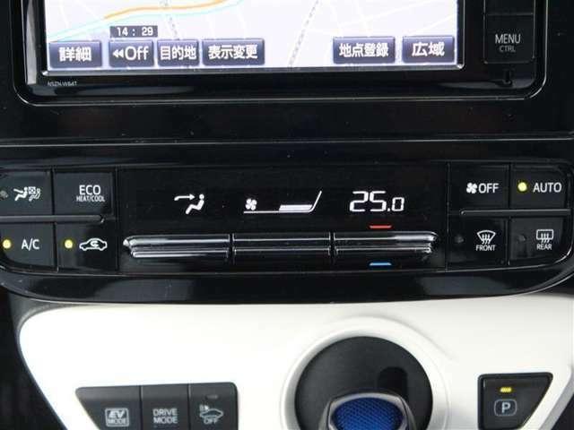 オートエアコンで車内はいつでも快適です!