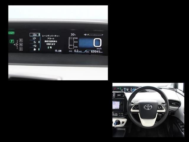 メーターはカラーインフォメーションディスプレイ!スピードはデジタル表示!ほかにハイブリッドの充電状況なども確認できます!