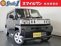 ダイハツ タフト 660 G 新車/装備10点付 7型ナビ ドラレコ