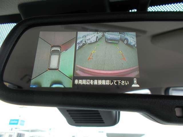 モニターを見ながら、安心して車庫入れやバック運転ができるので、車庫入れが苦手な方や大きな車を運転する際にも安心!現在のバックカメラは小型になってあまり目立ちません。視野も広く、オススメです!