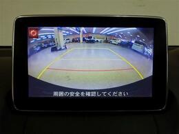 ■ 装備2 ■ カラーガイド付きリアカメラ(バックガイドモニター)