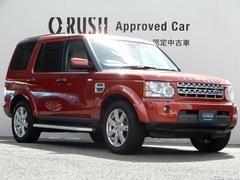 ランドローバー ディスカバリー4 の中古車 SE 4WD 東京都町田市 399.9万円