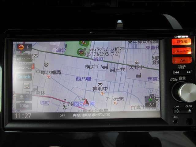 日産純正ナビゲーションMM114D-W。目的地までしっかり案内してくれる事はもちろんですが今や車内を楽しく過ごすためのアイテムとしても欠かせなくなっています。