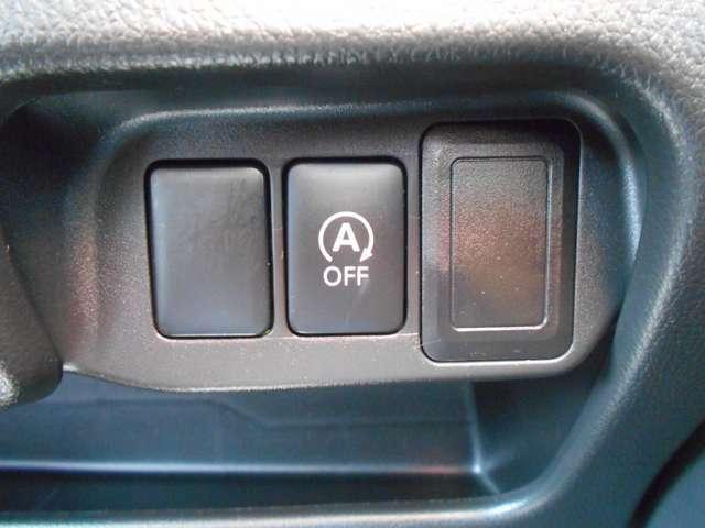 信号待ちでエンジンが止まるアイドリングストップ搭載で燃費向上!お財布にも環境にもやさしいですね!!