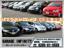 フォルクスワーゲン♪販売展示車両 多数ございます♪車種・グレード も 豊富にございますよ♪遠方納車もOK♪オートローンもOK♪是非 お気軽にお問合せ下さいませ♪