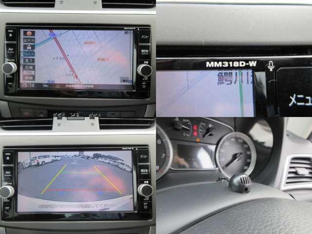 ★バックカメラ★シフトレバ-をRに入れると画面が切り替わります。見えにくいバック運転をサポ-トします♪