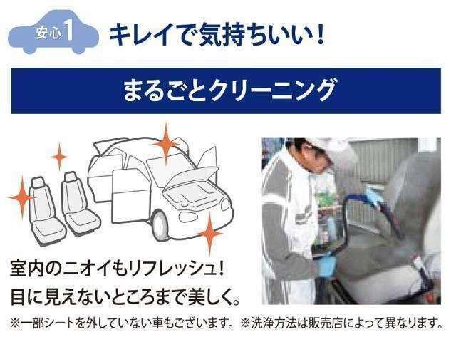 【室内クリーニング】丸ごと洗浄したU-Carをお客様へご提供します。すみずみまで徹底的にピカピカ仕上げ。消臭&除菌も全てカラダにやさしい天然の洗剤を使用しています。