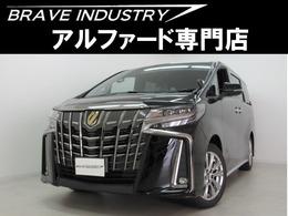 トヨタ アルファード 2.5 S タイプゴールド 新車 サンルーフ Dミラー 両電スラPバック