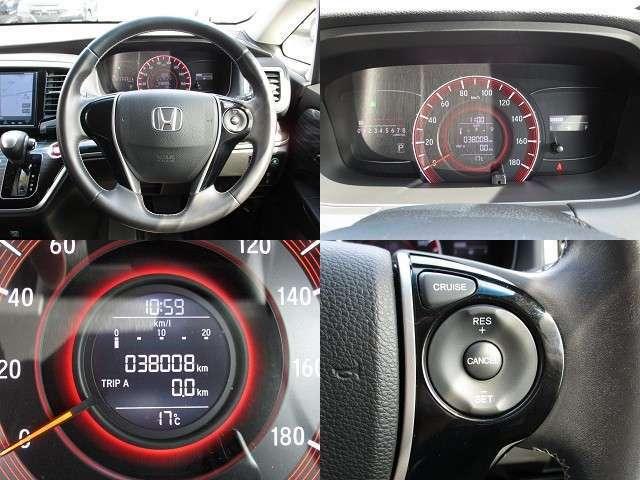 クルーズコントロール☆一定速度の走行をアシスト、クルーズコントロール付き。お好みの速度を設定すればアクセルを踏まずに速度を保ち走行します。高速道路の走行に便利です。ブレーキを踏めば簡単に解除出来ます。