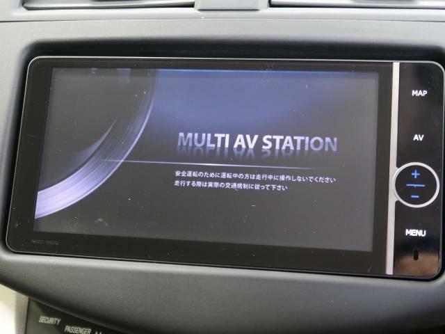 【フルセグTV付ナビゲーション】使いやすいナビで目的地までしっかり案内してくれます。各種オーディオ再生機能も充実しており、お車の運転がさらに楽しくなります!!