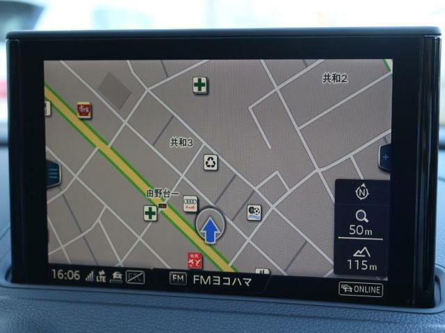 AudiMMIナビゲーションシステム。地デジ・ハンズフリー等多彩なインフォテインメントを自在にコントロールできます。